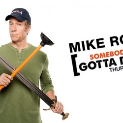 sgdi-mike-rowe-strong-ratings